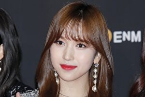Mina of TWICE, 名井南